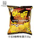 Calbee Curry Potato Chips 55g - KonveniGomart
