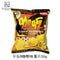 Calbee Curry Potato Chips 55g