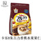 Calbee Fruit Granola Chocolate Crunch and Banana Full GAR 700g - KonveniGomart