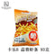 CALBEE Shrimp Chips (Hot Garlic Flavor) 94g - KonveniGomart