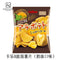 Calbee Potato Chips (Butter Flavor) 72g