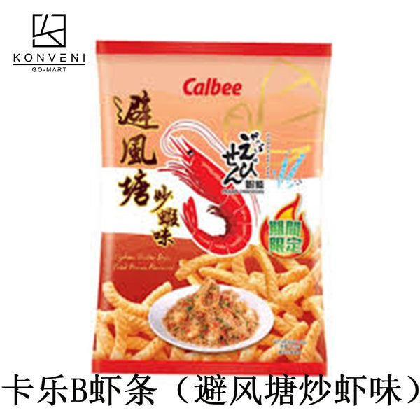 Calbee Prawn Crackers (Typhoon Shelter Style Fried Prawn Flavor) - KonveniGomart