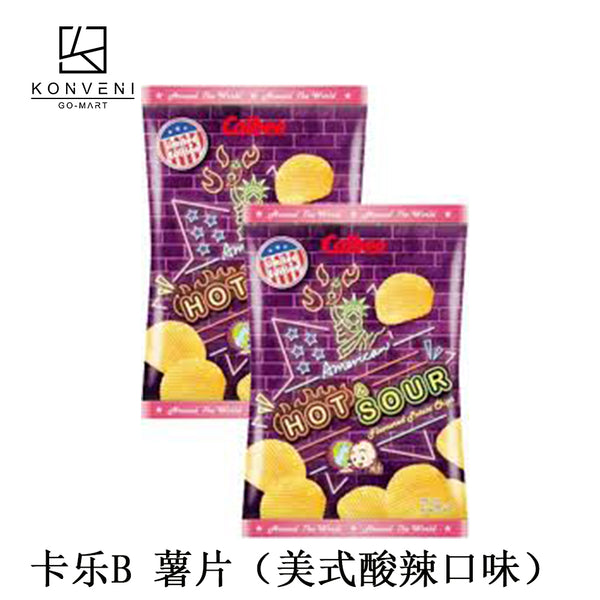 Calbee Potato Chips (American Hot & Sour Flavor) 70g