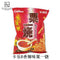 Calbee Grill-A-Corn (Hot & Spicy Flavor) 80g