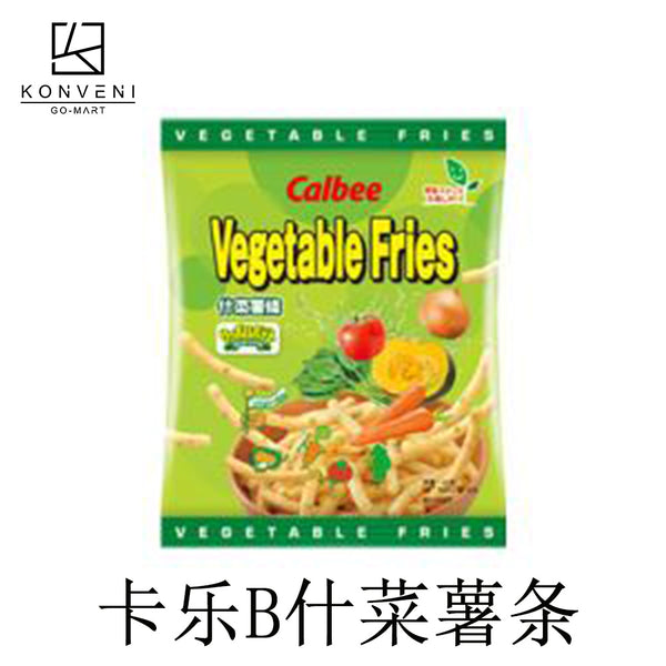 Calbee Vegetable Fries 42g - KonveniGomart