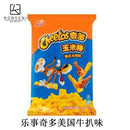 Cheetos Cheese Sticks (American Turkey Flavor) 60g - KonveniGomart
