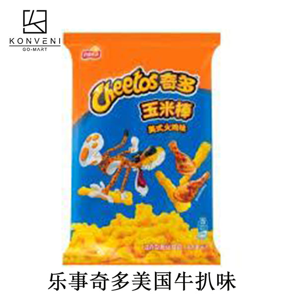 Cheetos Cheese Sticks (American Turkey Flavor) 60g