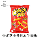 Cheetos Cheese Sticks (Japanese Steak Flavor) 60g - KonveniGomart