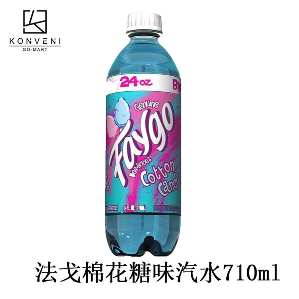 Faygo Cotton Candy Soda 710ml - KonveniGomart