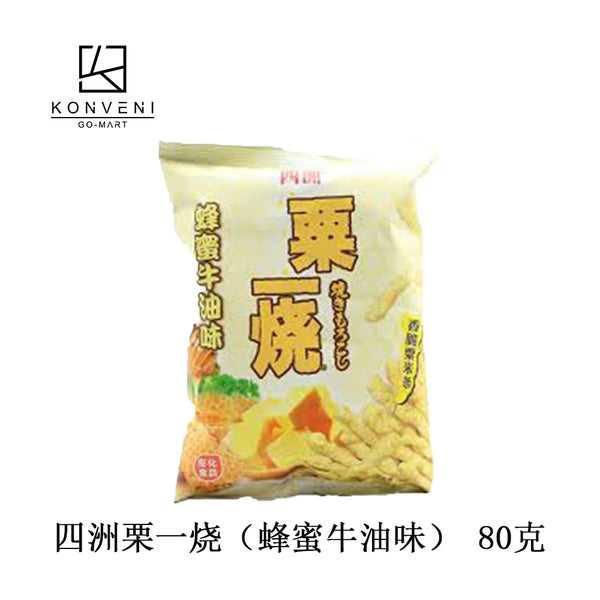 FourSeas Grill-A-Corn ( Honey Butter Flavor) 80g - KonveniGomart