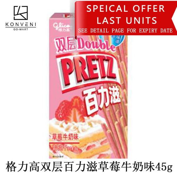Glico Double Pretz Biscuit Strawberry Milk Flavour 45g - KonveniGomart