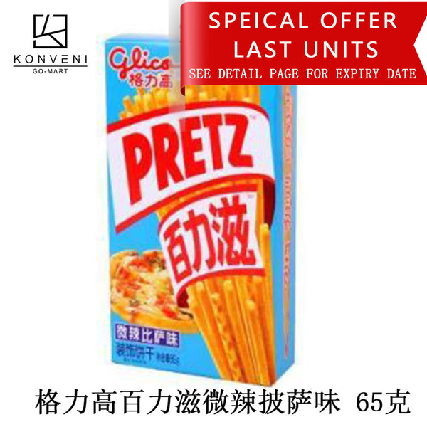 Glico Pretz Biscuits (Slightly Spicy Pizza Flavor) 65g - KonveniGomart