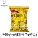 HAITAI Calbee  Honey Butter Chip 60g - KonveniGomart