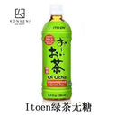 Itoen Oi Ocha Green Tea - Unsweetened 500ml - KonveniGomart