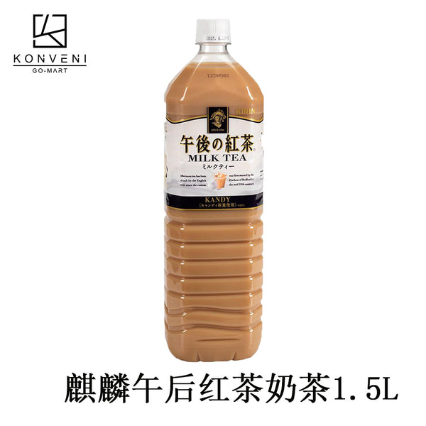 KIRIN Afternoon Tea Milk Tea 1.5L - KonveniGomart