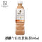 KIRIN Afternoon Tea Milk Tea 500ml - KonveniGomart