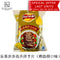 LAY'S Potato Chips (Grilled Ribs Flavor) 36g