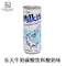 LOTTE Milkis Carbonated Drink (Milk&Yogurt Flavor) 250ml - KonveniGomart