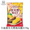 LianHwa Cadina Sweet Potato Chips 70g