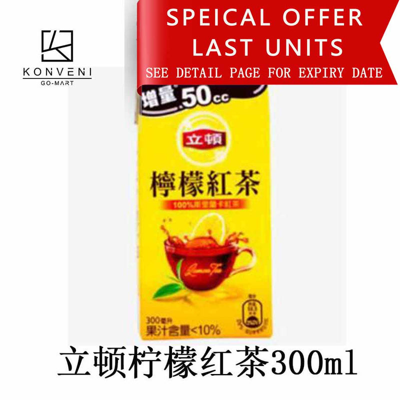Lipton Lemon Tea 300ml