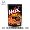 VFOODS Mix Spicy Korean Chicken Biscuit Sticks 60g - KonveniGomart