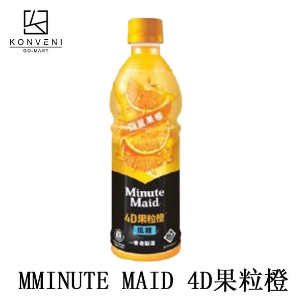 Minute Maid 4D Drinks (Low Sugar) 420ml - KonveniGomart