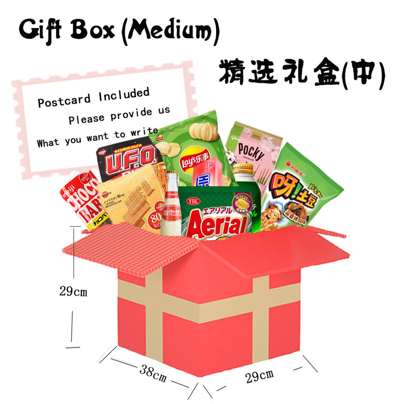 Snack Gift box for her/him (Medium) - KonveniGomart