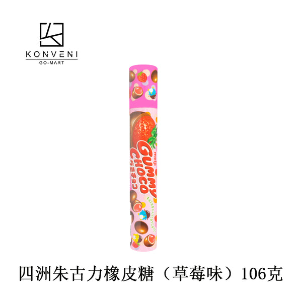 Meiji Chocolate Gummy Candy (Strawberry Flavor) 106g - KonveniGomart