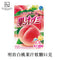 Meiji Fruit juice Gummy Peach 51g - KonveniGomart