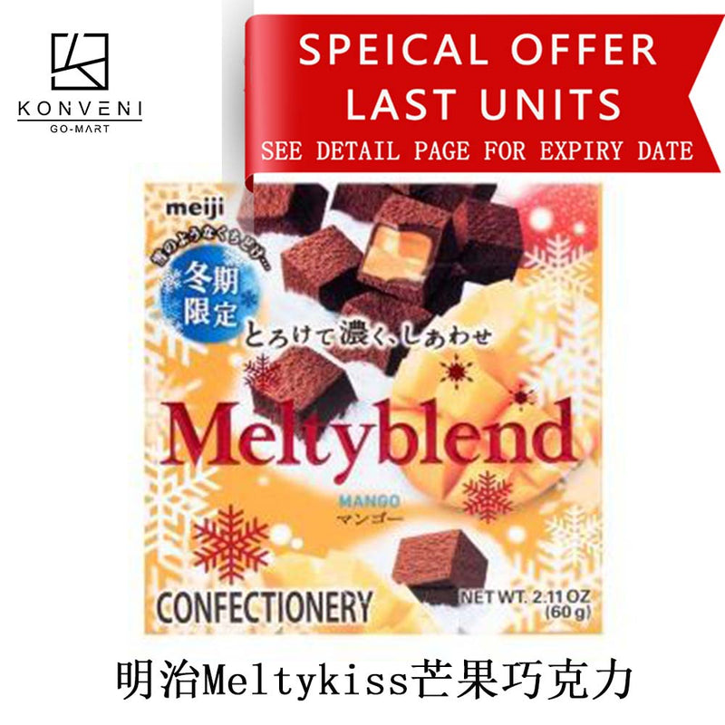 MEIJI Melty Blend Fruity Mango Chocolate 60g - KonveniGomart