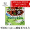 MEIJI Meltykiss First Fresh Green Tea Chocolate 56g - KonveniGomart