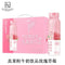 Mengniu Fruit Milk Drink (Rose & Strawberry Flavor) 230ml*10