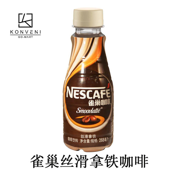 Nescaff Smoovlatte Milk Coffee 268ml - KonveniGomart