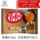 Nestle KitKat Uji Hojicha Chocolate (Bag) 135g /12pcs - KonveniGomart