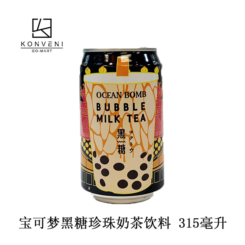 OCEAN BOMB Bubble Milk Tea (Brown Sugar Flavor) 315ml - KonveniGomart