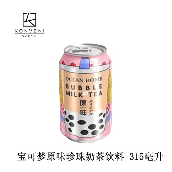 OCEAN BOMB Bubble Milk Tea (Original Flavor) 315ml - KonveniGomart