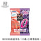ORIHIRO Konjac Jelly Peach + Grape Flavor 20g*12