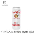 Coca-Cola Plus 0 kcal 330ml
