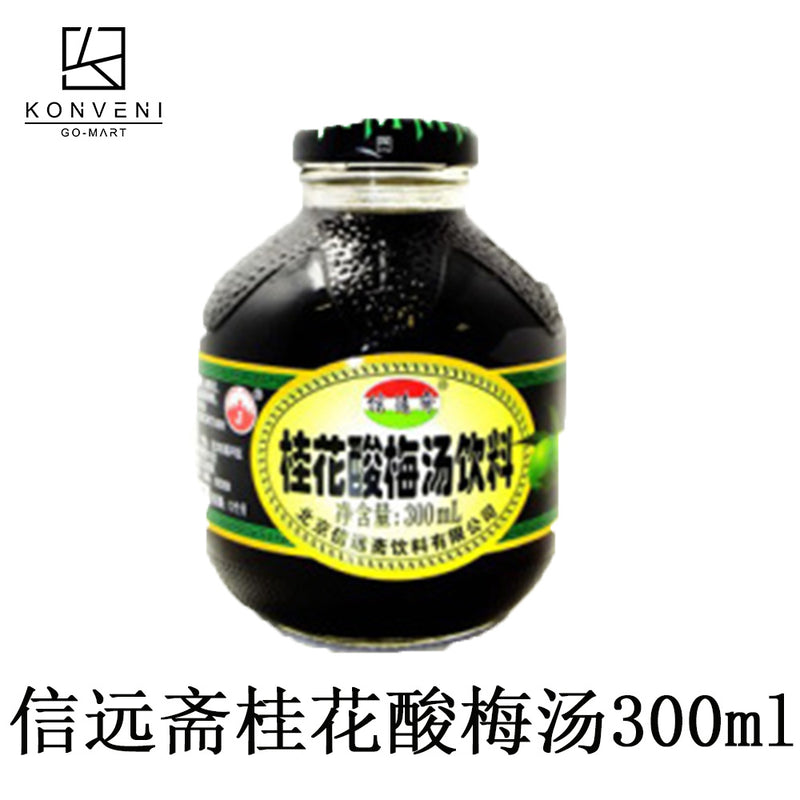 Plum Juice 300ml - KonveniGomart