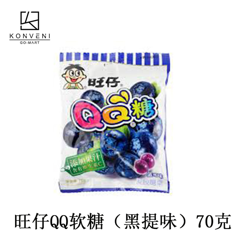 Want Want QQ Gummy (Grape Flavor) 70g