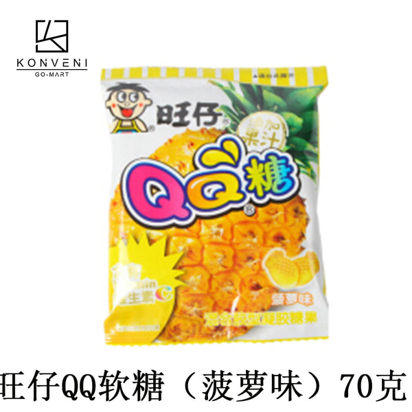 Want Want QQ Gummy (Pineapple  Flavor) 70g