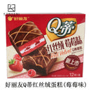 ORION Chocolate Q Pie Red Velvet Cake (Berry Flavor)  28g*12pcs