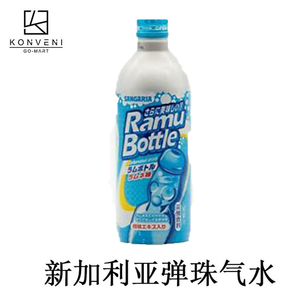 SANGARIA Ramu Bottle (Soda taste) 500ml - KonveniGomart