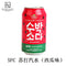 SFC Soda Drink (Watermelon Flavor) 350ml - KonveniGomart
