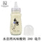 SHUILIANWAN Yogurt Drink 280ml - KonveniGomart