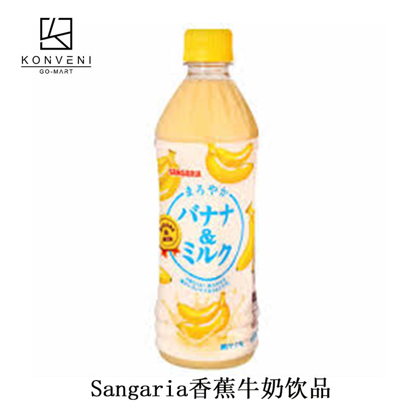 Sangaria Drink (Banana & Milk Flavor) 500ml