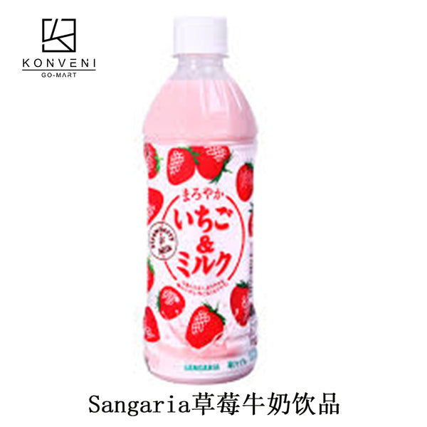 Sangaria Drink (Strawberry & Milk Flavor) 500ml