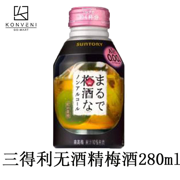 Suntory like plum wine, non-alcoholic 280 ml - KonveniGomart