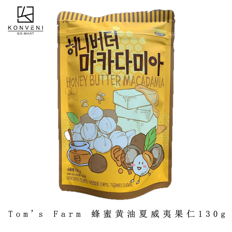Tom's Farm Honey Butter Macadamia Nut 130g - KonveniGomart