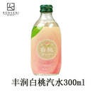 Beverage Tomomasu Carbonated White Peach Juice 300ml - KonveniGomart
